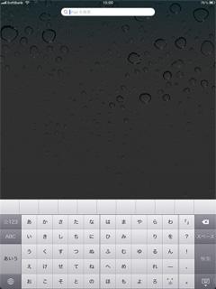 iPad2 検索画面