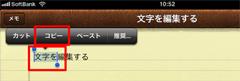 iPad2 コピー