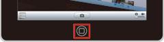iPad2でホームボタンを押す