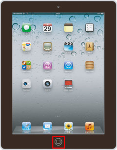 iPad2のマルチタスクを開く