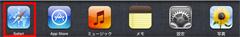 iPad2のアイコンを長押し