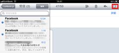 iPad2でメールの新規作成